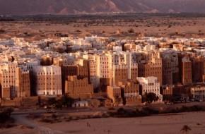 Originali tradicinės Jemeno architektūros išsaugojimo programa