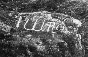 Airėnų akmens įrašų kilmės beieškant