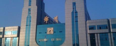 800px-Zhengzhou_Railway_Station