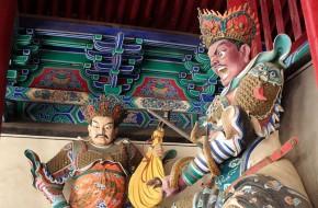 Kaip nuvykti į Šaolino vienuolyną (Kinija)