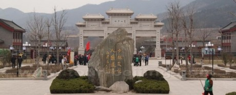 The-main-gate-to-Shaolin-Temple-the-stone-archway1