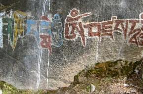 Iššifruota Tarbagatajus kalnų mantra