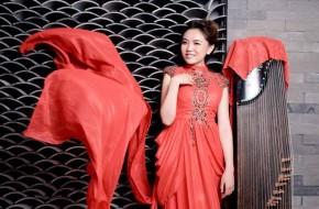 Konfucijaus institutas kviečia į tradicinės kinų muzikos koncertus