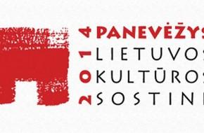 Sausio 31-ąją – Lietuvos kultūros sostinės atidarymas