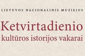 Naujausi Vilniaus Kreivosios pilies istoriniai tyrimai