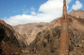 Afganistano UNESCO saugomų objektų sąrašas