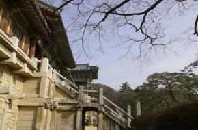 Pietų Korėjos UNESCO saugomų objektų sąrašas