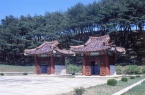 Šiaurės Korėjos UNESCO saugomų objektų sąrašas