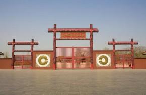 Kinijos UNESCO saugomų objektų sąrašas