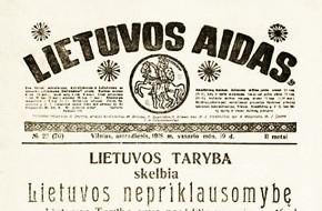 Prisiminkime Lietuvos valstybės atkūrimo dieną