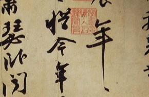 Klaipėdoje ir vėl suplevėsuos kaligrafijos burės